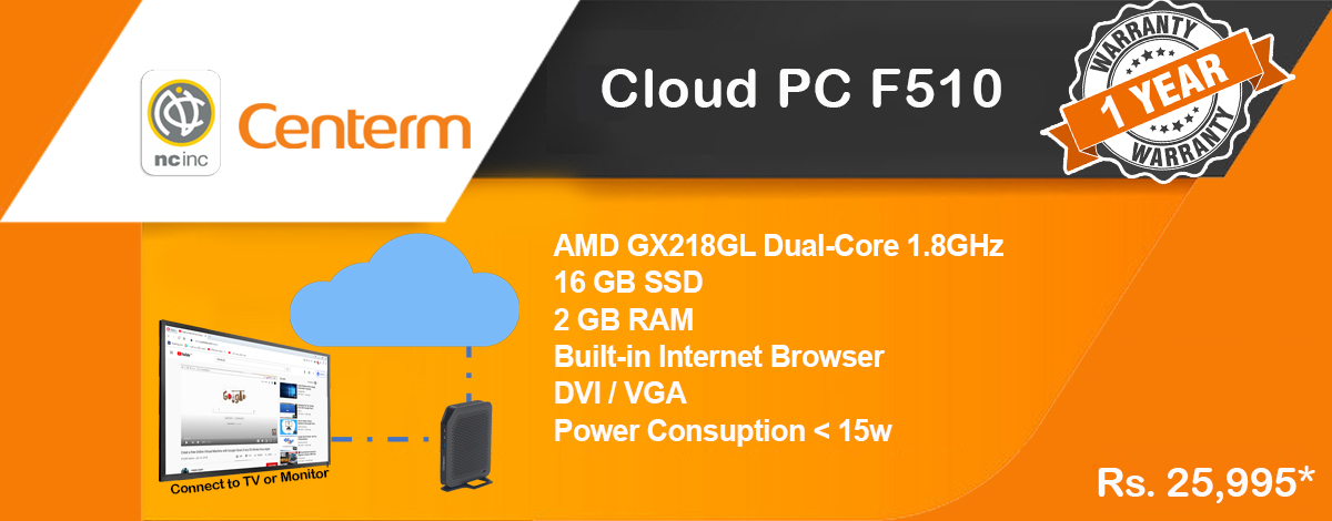 cloud_pc_-f510-1